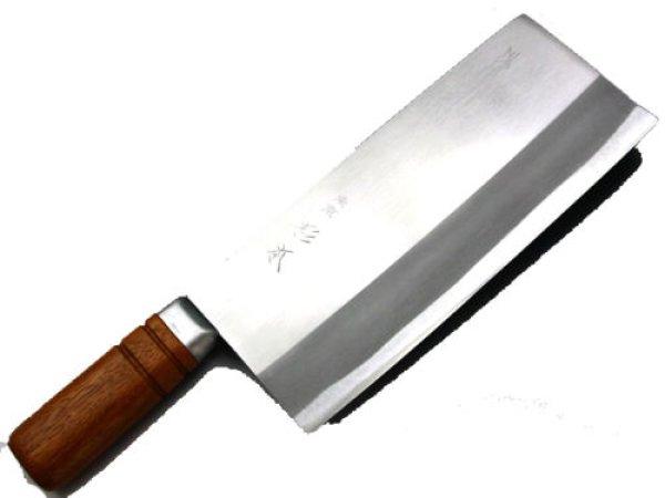 Photo1: Tsukiji Sugimoto Tokyo hamono carbon steel Chinese knife 220 x 95mm any type
