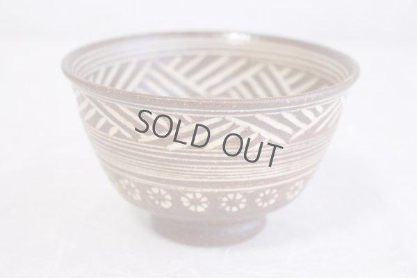 Photo2: Kiyomizu Kyoto porcelain Japanese matcha tea bowl chawan carved mishima Keiho