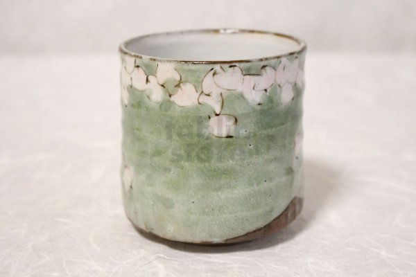 Photo2: Kutani Porcelain yunomi tea cup pottery tumbler sakura 380ml