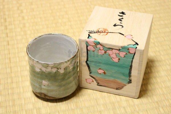 Photo1: Kutani Porcelain yunomi tea cup pottery tumbler sakura 380ml