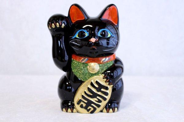 Photo1: Japanese Lucky Cat Tokoname ware YT Porcelain Maneki Neko black right H23cm