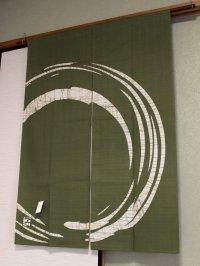 Kyoto Noren SB Japanese batik door curtain enso Round olive-green 85 x 120cm