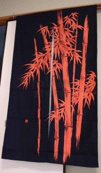 Noren CSMO Japanese door curtain bamboo bassen blue red discharge dye 85 x 150cm