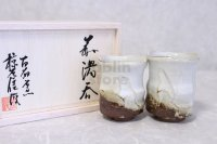 Hagi yaki ware Japanese tea cups pottery sansui Kashun Mukuhara ki set of 2