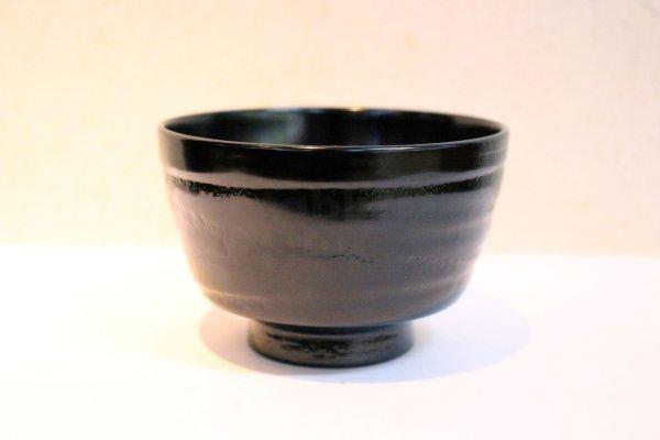 Photo1: Japanese Echizen Urushi lacquer matcha tea soup bowl furi jinoko tamari D111mm