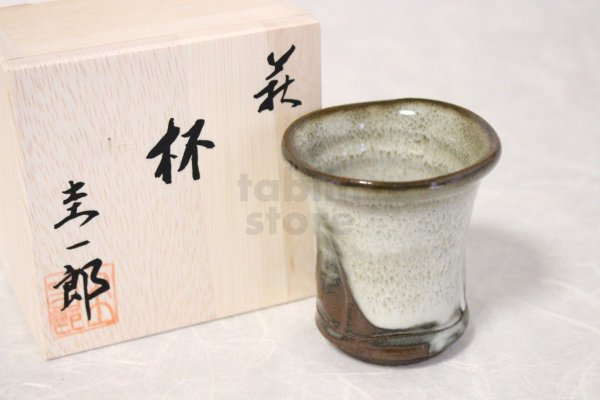 Photo1: Hagi ware Japanese pottery Sake cup Keichiro Sho akikaze shot 80ml