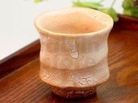 Hagi ware Japanese pottery Sake cup shot kairaigi Tohru Funasaki 100ml