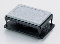 Japanese molten rock stone grill roast set far-infrared