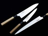SAKAI TAKAYUKI Japanese knife Grand Chef BOHLER-UDDEHOLM Sweden steel HRC58