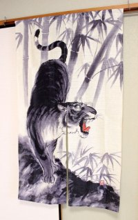 Noren NM Japanese door curtain tiger sumie 85 x 150cm