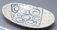 Shigaraki pottery Japanese Serving plate curl ellipse uzumaki 27cm