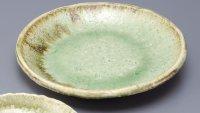 Shigaraki pottery Japanese Serving plate nonohara D 28.5cm