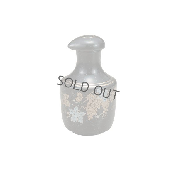 Photo1: Kutani Porcelain Soy Sauce Dispenser Bottle pot gold silver Grapes