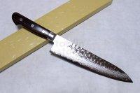 SAKAI TAKAYUKI Damascus 17 Layer VG10 Gyuto chef knife 210mm