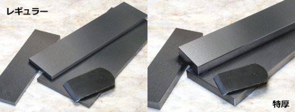 Photo2: Japanese Flattening Plate cast iron carbon steel Kanaban Tsunesaburo 75 x 255 x 11.5 mm
