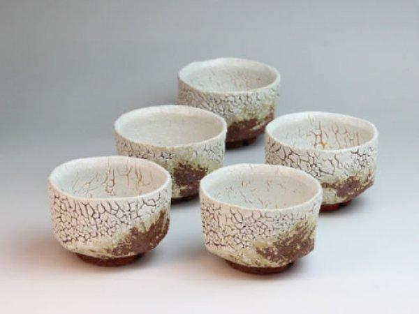 Photo1: Hagi ware Japanese pottery yunomi sencha bowl tea cups Kairagi 240ml set of 5