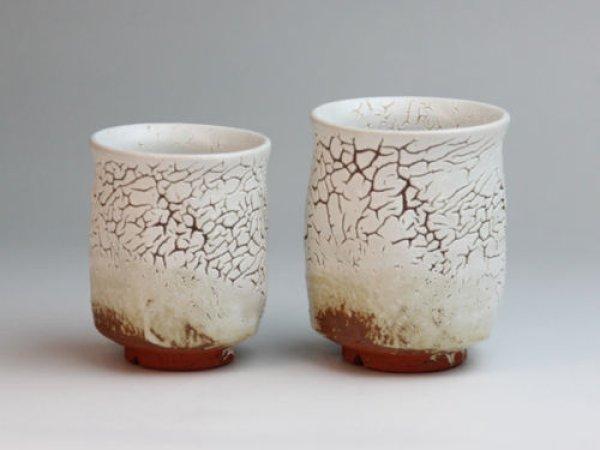 Photo1: Hagi ware Japanese pottery tea cups yunomi white kairagi Kashun set of 2