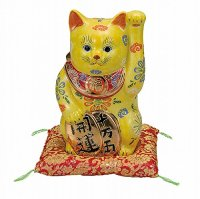 Japanese Lucky Cat Kutani Porcelain Maneki Neko nana yellow mori H22cm