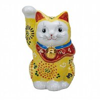Japanese Lucky Cat Kutani Porcelain Maneki Neko right yellow mori H14.5cm