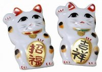 Lucky cat Maneki neko Japanese chopstick rest Kiyomizu porcelain (Set of 2)