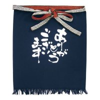 Japanese store apron Maekake made in Japan W46 x H52cm any message