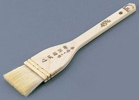 Japanese kitchen washoku dish food Brush wooden handle any size