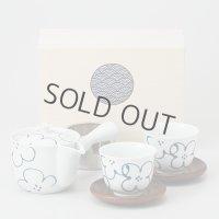 Hasami porcelain Japanese kyusu tea cup set kamon 325ml