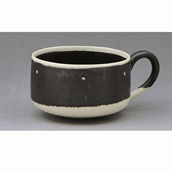Photo1: Kiyomizu Japanese pottery mug coffee cup yusai tenmon 280ml