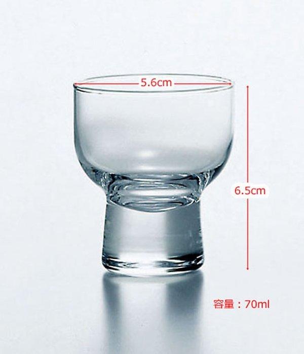 Photo2: Sake glass cups Toyo Sasaki sakazuki 70 ml set of 6