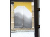 Noren Japanese Doorway Curtain waza Mt.fuji gold sumie linen 79 x 120 cm