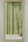 Photo4: Noren CSMO Japanese door curtain bamboo green 85 x 170cm (4)