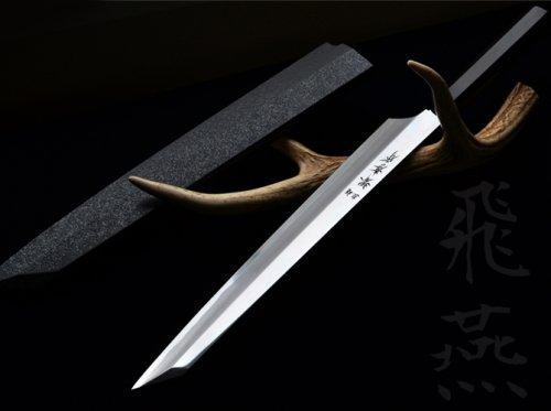 Other Images1: SAKAI TAKAYUKI Japanese Sashimi knife Aonikou Hienn Kengata Kiritsuke Yanagiba Mirror Finish any size