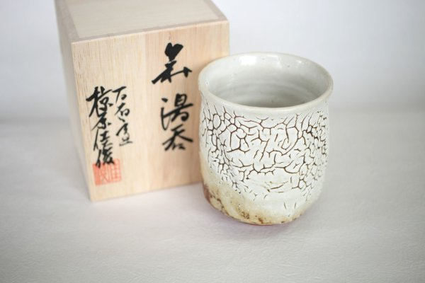 Photo2: Hagi ware Japanese pottery tea cups yunomi white kairagi Kashun 320 ml