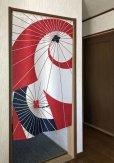 Photo1: Noren MS Japanese door curtain Japanese umbrella 85 x 150cm (1)