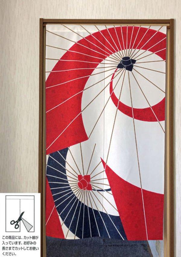 Photo2: Noren MS Japanese door curtain Japanese umbrella 85 x 150cm