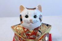 Japanese Lucky Cat Kutani yaki ware Porcelain Maneki Neko Fukusuke sakari
