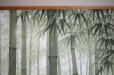Photo7: Noren CSMO Japanese door curtain bamboo green 85 x 170cm (7)