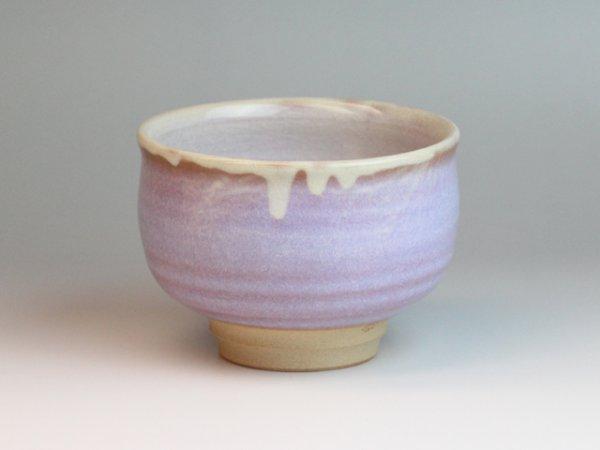 Photo1: Hagi yaki ware Japanese tea bowl Purple Raku chawan Matcha Green Tea