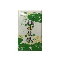 JAPANESE TEA CEREMONY KAISHI Rikyu men solid color paper 30 sheets set of 2