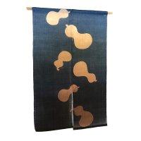 Noren Mitsuru Japanese linen door curtain Kakishibu aizumi hyotan gou 88 x 150cm