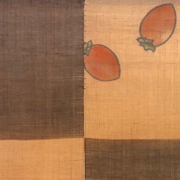 Photo2: Noren Mitsuru Japanese linen door curtain Kakishibu ichimatsu kaki 88 x 150cm
