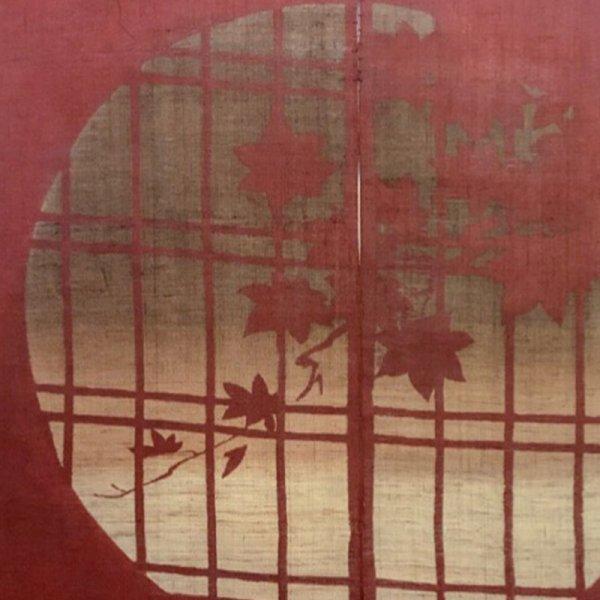 Photo2: Noren Mitsuru Japanese linen door curtain Bengarazome koshi maple 88 x 150cm