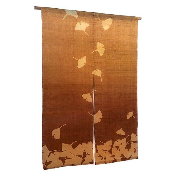 Photo1: Noren Mitsuru Japanese linen door curtain Kakishibu ginkgo 88 x 150cm
