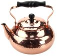Photo5: Japanese Copper kettle hammered wan Shinkodou wooden handle 2.0L