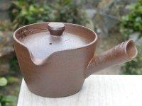 Kiyomizu Kyoto kumagai pottery tea pot kyusu flower hana sukashi 230ml