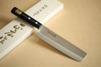 Masahiro Japanese MBS-26 stainless 10632 Usuba vegetable knife 165mm