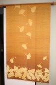 Photo6: Noren Mitsuru Japanese linen door curtain Kakishibu ginkgo 88 x 150cm
