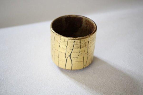 Photo2: Kutani Porcelain yunomi tea cup pottery tumbler kinpakusai 330ml