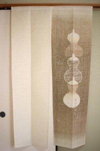 Noren MS Japanese door curtain Marimo gourd hyotan 85 x 150cm