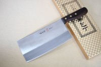 Masahiro CHINESE CLEAVER knife MV-85 steel sandwiched by stainless